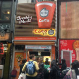 CoCo都可 渋谷センター街店
